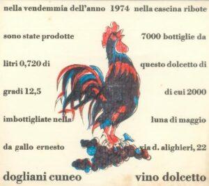 1974 Gallo CASCINA RIBOTE